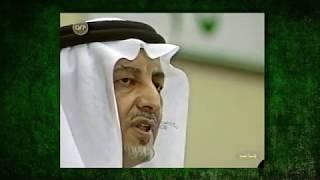 من قديم الجنادرية 15 : خالد الفيصل :  ارفع راسك .. أنت سعودي