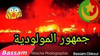 الخضرة مونامور   el khedra Mon amour vedeo clip 2017