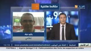 أخبار المنتخب الوطني و الرياضة الجزائرية في الأخبار الرياضية