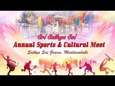 Xxx Mp4 Sri Sathya Sai Annual Sports And Cultural Meet 2019 15 January Morning 3gp Sex