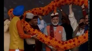 PM Modi at a Public Meeting in Dhaula Kuan, Himachal Pradesh