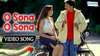 O Sona O Sona - Sudeep - Vaali - Evergreen Romantic Kannada Songs