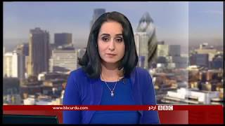 Sairbeen Monday 21st August 2017 - BBCURDU