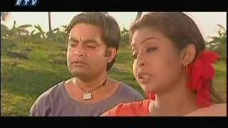 Ghorar Dim 13 bangla natok