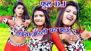 भोजपुरी का सबसे सुपरहिट डीजे आर्केस्ट्रा धमाकेदार विडियो - सइया झरलो पर झारे - Bansidhar Chaudhary