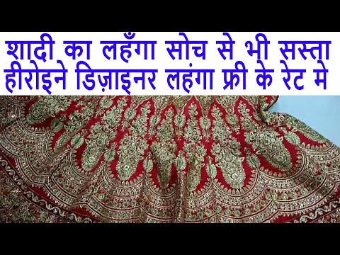 Xxx Mp4 Lehenga Chunni Wholesale Market II लेहंगा चुन्नी थोक बाजार II Chandni Chowk II Delhi 3gp Sex