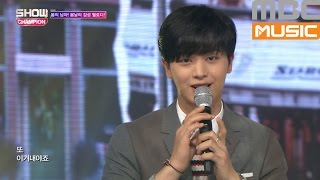 (ShowChampion EP.183) BTOB - Remember That