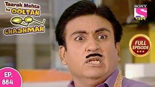 Taarak Mehta Ka Ooltah Chashmah - Full Episode 884 - 26th December, 2017