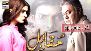 Muqabil - Ep 21 - 25th April 2017 - ARY Digital Drama uploaded on 09-06-2017 502899 views