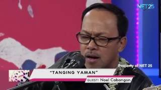 NOEL CABANGON NET25 LETTERS AND MUSIC Guesting - EAGLE ROCK AND RHYTHM