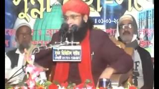 Gause Paak Er Shan-Md Monirul Islam Chowdhury (Murad)