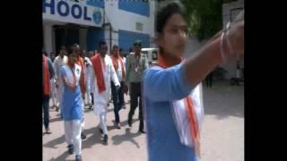 News Bhadohi 01/05/2017