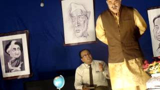 Bengali Natoke (Drama) - Part 1
