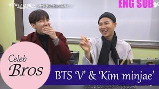 "V(BTS) & Minjae, Celeb Bros S1 EP4 ""Together With You"