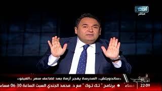 محمد على خير يمسك رغيف فينو ويوجه رسالة خاصة للمسئولين بعد إرتفاع سعره!