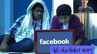 Facebook { Idi oka bisket story }  Comedy Short Film 2015