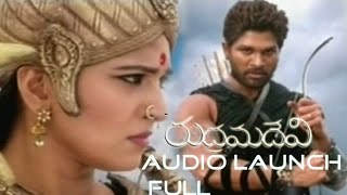 Rudrama Devi Full Audio Launch