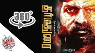 Vijay Sethupathi speaks about Dharmadurai | Dudemachi 360