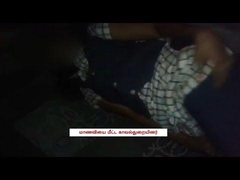 Drunk school girl rescued in Coimbatore | Tamil Nadu | News7 Tamil
