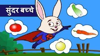 Sunder bache  Sat sumundar Par se  Baby Songs   Kids rhymes By JingleToons