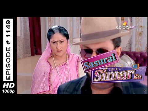 Sasural Simar Ka - 10th April 2015 - ससुराल सीमर का - Full Episode (HD)