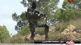 القضاء على عنصر إرهابي وإصابة ثلاثة آخرين وحجز أسلحة
