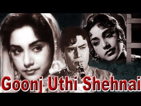 Xxx Mp4 Goonj Uthi Shehnai Classical Hit Full Movie Rajendra Kumar 3gp Sex