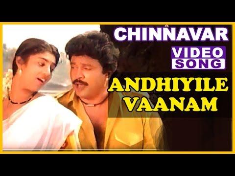 Xxx Mp4 Andhiyile Vaanam Video Song Chinnavar Tamil Movie Songs Prabhu Kasthuri Ilayaraja 3gp Sex