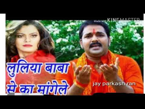 Xxx Mp4 Pawn Singh Bolbam Gana Dj Jpk 3gp Sex