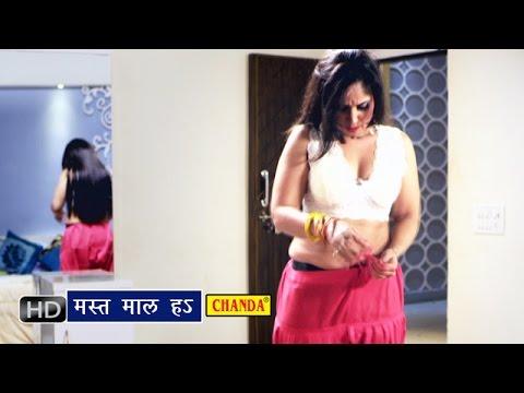 Xxx Mp4 Mast Mall H मस्त माल ह Khesari Lal Yadav Ritika Bhojuri Hottest Lattest Story 3gp Sex