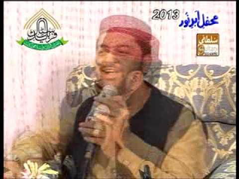 Ye Apne Muqaddar Jagae Huway Hain By Sarwar Hussain Naqshbandi