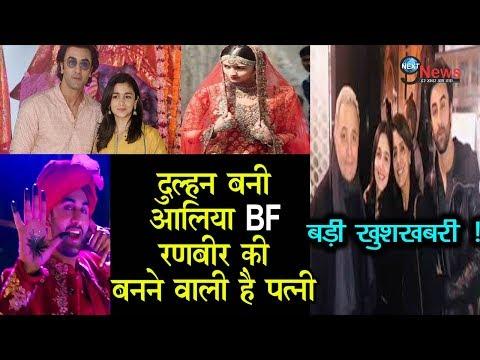 Xxx Mp4 Good News दुल्हन बनी आलिया BF रणबीर संग रचाने जा रही है शादी Alia As Bride In Kalank Varun 3gp Sex