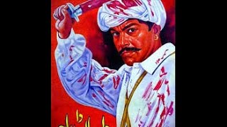 MAJHO DA VAIR Punjabi Movie