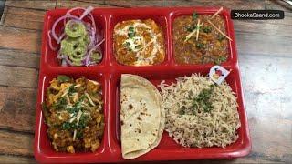 Tihar Jail Restaurant | Tihar Kitchen | Tihar Food Court
