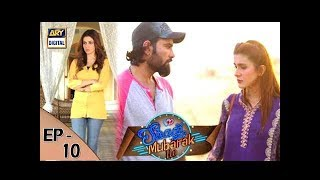 Shadi Mubarak Ho Episode 10 uploaded on 3 month(s) ago 37012 views
