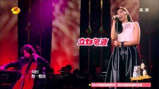 《我是歌手 3》第三季第5期抢先版(2/3) I Am A Singer 3 EP5 Sneak Peak (2/3)【湖南卫视官方版1080p】20150130