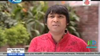 Comedy Bangla Natok  মানি ইজ নো প্রবলেম By- Mossaruf Karim