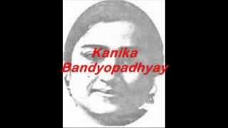 Govind, Kabahun Mile Piya Mera - Bhajan - Kanika Bandyopadhyay
