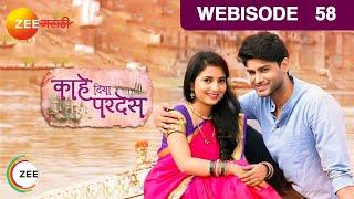 Kahe Diya Pardes - Episode 58  - May 28, 2016 - Webisode