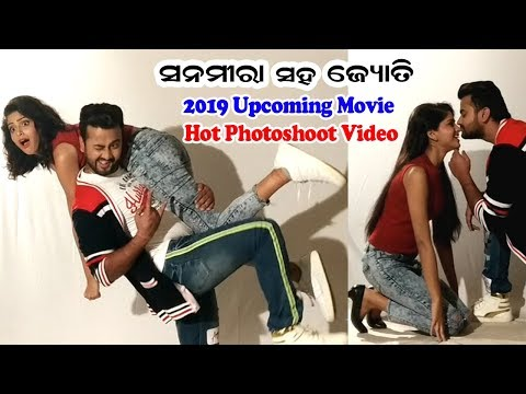 Xxx Mp4 Odia Actress Sunmeera Hot Photoshoot Video With Jyoti For 2019 Upcoming Movie TO ISHQ RE 3gp Sex