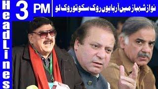 Sheikh Rasheed Nawaz ,Shahbaz Sharif Per Baras Paray - Headlines 3 PM - 13 June 2018 - Dunya News
