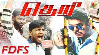 Theri Movie Vijay Fans Celebration | Atlee, Samantha, Amy Jackson | FDFS