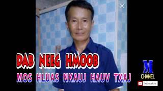 Dab Neeg Hmoob Sib deev 2016 - Mos Hluas Nkauj Hauv Txaj !! นิทานม้งใหม่ 2016 !!