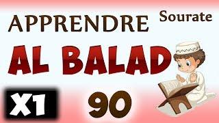 Apprendre sourate Al Balad 90 (El Balad) cours tajwid coran pour enfants [learn surah balad]