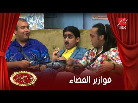 Xxx Mp4 مسرح مصر فوازير رائد الفضاء 3gp Sex
