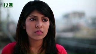 Ekdin Chuti Hobe l Tania Ahmed, Shahiduzzaman Selim, Misu l Episode 31 l Drama & Telefilm