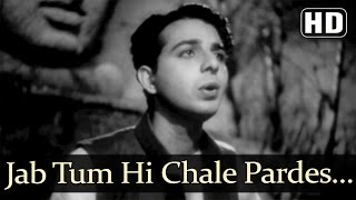 Jab Tum Hi Chale Pardes (HD) - Rattan Songs - Karan Deewan - Manju - Swarnlata -Naushad - Filmigaane