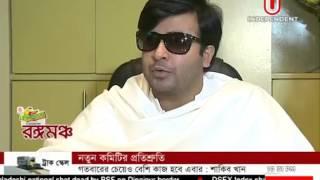 Shakib Khan Election