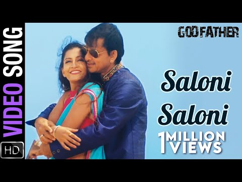 Xxx Mp4 Saloni Saloni Full Video Song Godfather Odia Movie Siddhanta Mahapatra Anu Choudhury 3gp Sex