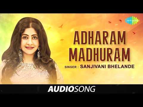 Xxx Mp4 Adharam Madhuram Sanjeevani Bhelande Devotional Audio Jukebox 3gp Sex